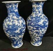 Ancient Chinese Rare Dynasty Porcelain Loong And Flower Flower Bottle Vase Pair