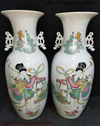 Collect Ancient China Rare Dynasty Porcelain Child Woman Flower Bottle Vase Pair