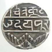 1858 1920 India Princely Mewar Y11 Circulated Friendship With London Coin T717