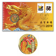 Australia 2019 Chinese New Year Pig - Dragon Stamps And 1 Unc Coin Cover - Pnc