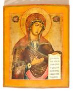 1700y Russian Imperial Orthodox Gold Icon Mother God Deisis Egg Tempura Painting