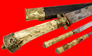 Very Good 18th C. Hungarian Cuttoe Hunting Sword Used During American Revolution