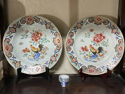 Superb A Pair Of Antique Chinese Yongzheng Famille Rose Rooster Plates