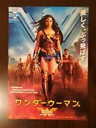 New Wonder Woman Movie Japanese Ad Commercial Flier 7andtimes10 Gal Gadot Rare