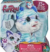 Furreal North The Sabertooth Kitty 35+ Sounds And Reactions New