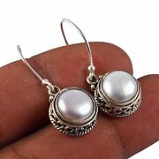 Pearl Solid 925 Sterling Silver Earring Jewelry 1.2ae-7326