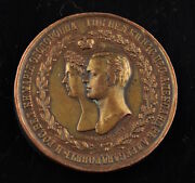 Antique 1866 Copper Marriage Medal Of Alexander Iii And Dagmar Of Denmark