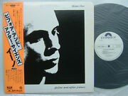 Promo White Label / Brian Eno Before And After Science