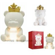 Starbucks China 2021 Valentineand039s Day Love Crown Bear Shape Ambience Night Lamp