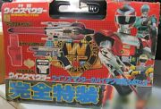 Bandai Special Rescue Police Winspector Completely Special 3-piece Set With Box