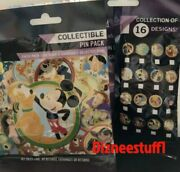 Disney Parks Best Friends 5 Pin Collectible Mystery Pin Pack Sealed