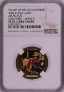 Ngc Pf69 2002 China Dream Of The Red Chamber 1/2oz Gold Colorized Coin
