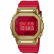 Casio G-shock Limited Edition China Red/gold Metal Chinese New Year Gm5600cx-4d