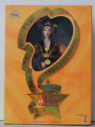 Disney Collector Barbie Doll Imperial Beauty Mulan Film Premiere Edition 1998