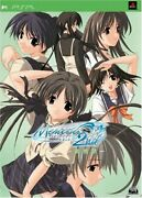 Memories Off 2nd [first Print Limited Edition] - Psp