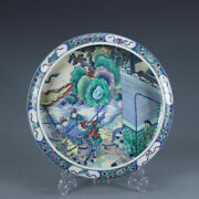5.3 China Porcelain Qing Dynasty Kangxi Mark Famille Rose Will War Horse Plate