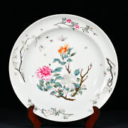 15.1 China Porcelain Qing Dynasty Yongzheng Famille Rose Butterfly Peony Plate