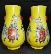 Ancient China Yellow Dynasty Porcelain Mulan Joined The Army Flower Bottle Pair
