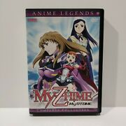 My Z Hime My Otome Complete Collection - Dvd