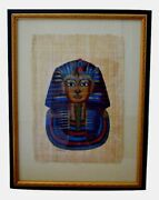 King Tut Tutankham Bust Hand Painted Papyrus Framed Picture Egyptian 35 X 27