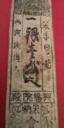 Trading Silver Tael End Of Qing Dynasty China Nice Rare Item