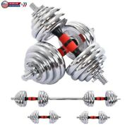 Weight Dumbbell Set Adjustable Fitness Gym Home Cast Full Iron Steel Plates