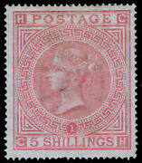 Sg127 5s Pale Rose Plate 1 M Mint. Cat Andpound9500. Bpa Cert. Ch