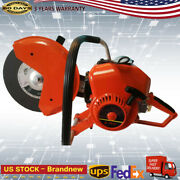 Petrol Cutter Cutting Without Water - With Blade And Oiler And Master Cylinder Tool