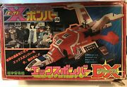 Takatoku Toys Super Space Mothership X Bomber Dx Large Package Damage From Japan