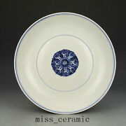 11.6 Antique Old Porcelain Ming Dynasty Xuande Blue White Eight Symbols Plate