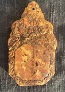 A Rare Antique Chinese Qing Dynasty Stone Or Jade Imperial Military Pass.