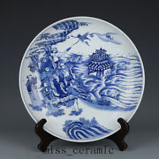 14.2 Qing Dynasty Kangxi Porcelain Blue White Eight Immortals Seawater Plate
