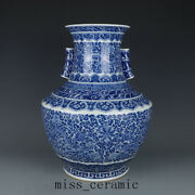 16.9 Antique Porcelain Qing Dynasty Qianlong Mark Blue White Lotus Dragon Vase