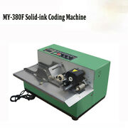 Widened Solid-ink Wheel Coder Print Production Date Coding Marking Machine