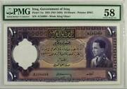 Jordan Gov. Of Iraq- P11a King Ghazi 1931 Pmg 58 Extremely Rare No Comments