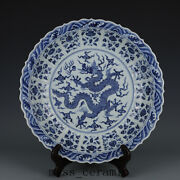 16.7 Antique China Porcelain Ming Dynasty Xuande Blue White Dragon Flower Plate