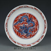 8.9 Chinese Porcelain Ming Dynasty Xuande Blue White Red Seawater Dragon Plate