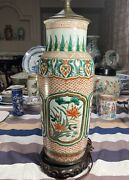 Antique Chinese Green And Red Famille Verte Vase Lamp