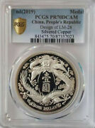 Pcgs Pr70 2019 China Engraved 1911 Long Whisker Dragon Silvered Medal