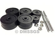 In-stock New 200lb Adjustable Dumbbell Set Free Weights Complete 100lb X 2pcs