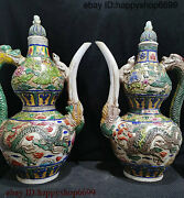 Collect Chinese Ancient Dynasty Porcelain Dragon Teapot Flower Bottle Vase Pair