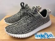 2015 Adidas Yeezy Boost 350 Turtle Dove Aq4832 Kanye West Mens Us Size 8
