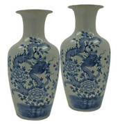 Pair Of Chinese Blue And White Flared Dragon Vases