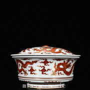 7.5 Old Porcelain Ming Dynasty Xuande Allite Red Gilt Cloud Dragon Covered Bowl