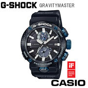 Authorized Dealers Casio G-shock Bluetooth Solar Radio Clock Gravitymaster