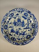 16th/17th Century Ming Dynasty Chinese Blue White Porcelain 15 Charger Deep