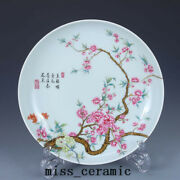 8.1 China Porcelain Qing Dynasty Yongzheng Mark Famille Rose Peony Flower Plate