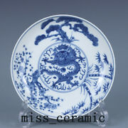 7.1 China Old Porcelain Qing Dynasty Guangxu Mark Blue White Dragon Pine Plate
