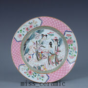 8.8 Chinese Antique Porcelain Qing Dynasty Famille Rose Gilt Beauty Peony Plate