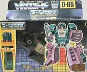 Takara Transformers The Headmasters D-85 Skull Boxed / Opened Outer Box Damage